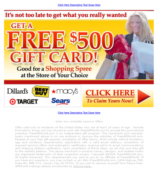 adteractive-email-gc500postholidayspree