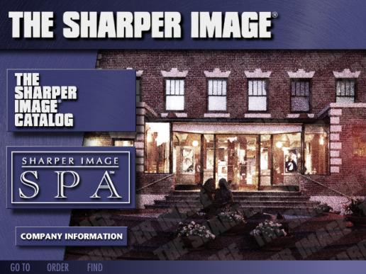aol-2market-cd-sharper-image-main-menu-screen