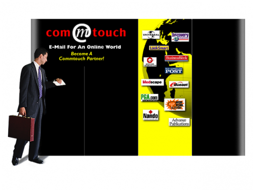 Commtouch Conference Booth Panel