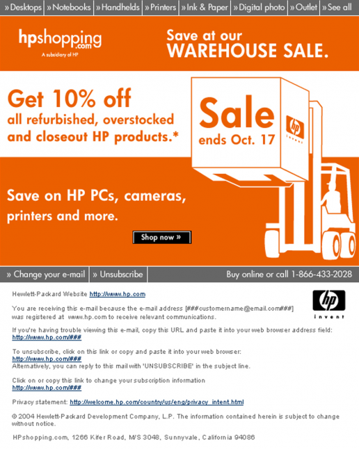 hp-warehouse-sale-email-campaign