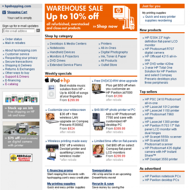 hp-warehouse-sale-home-page-promotion