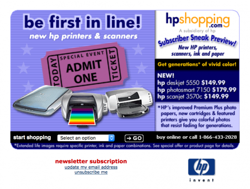 hpshopping-email-postcard-be-first-in-line-ticket